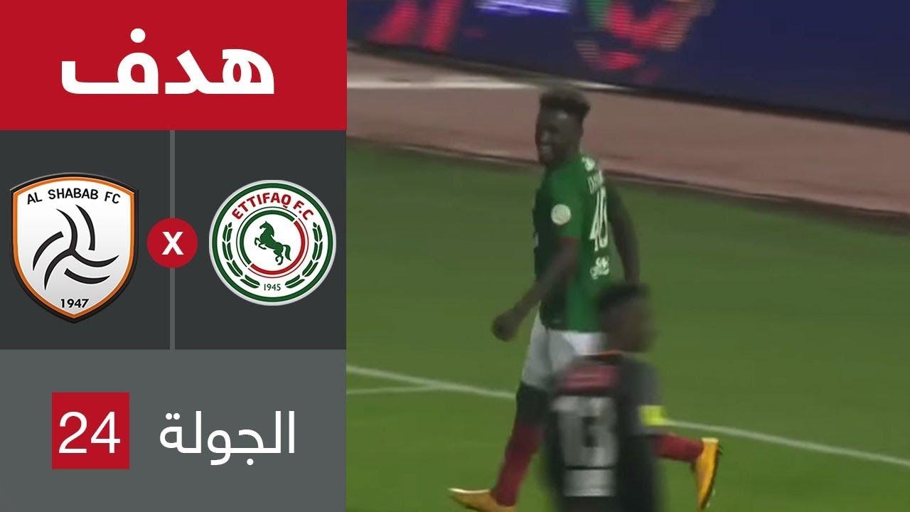 هدف الاتفاق الأول ضد الشباب (إبراهيم محنشي) في الجولة 24 من دوري كأس الأمير محمد بن سلمان للمحترفين