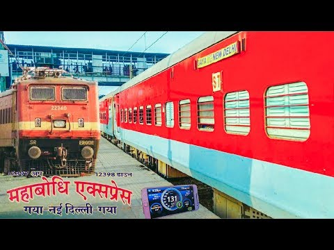 Mahabodhi Exp ED WAP 4 Journey:130 kmph action,High Speed Skipping & Crossings