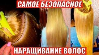 видео Наращивания плетением в волосы