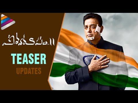 Vishwaroopam 2 Teaser | Release Date Confirmed | Kamal Haasan | Andrea | Rahul Bose | Shekhar Kapur