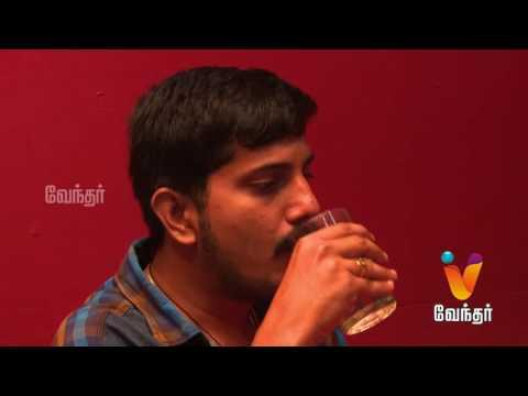 "Moondravathu Kan [Epi-493] |""Scientific Rudraksha Can Solve Medical Problems"" | Bengaluru"