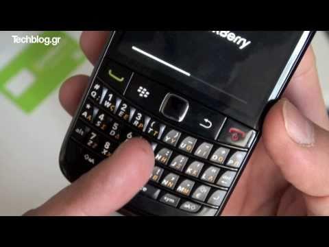 BlackBerry Bold 9780 unboxing (Greek)