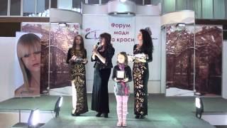 Форум Красоты и Моды во Львове
