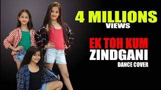 Ek Toh Kum Zindagani Dance  | Nora Fatehi Pyar Do pyar Lo | Lalit Dance Group Choreography
