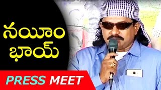 Nayeem Bhai Press Meet | Naeem Bhai Movie | Latest Telugu Movie 2017