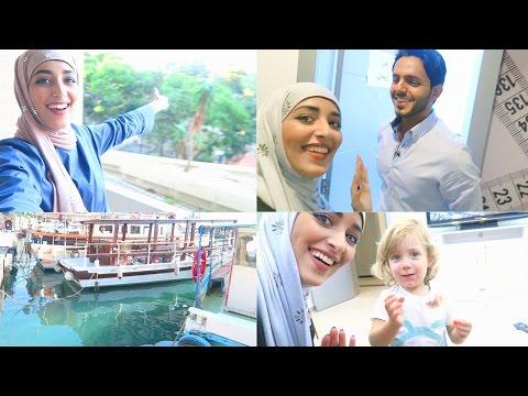 سفرت نجود للبنان #MBC || بيروت الجميلة