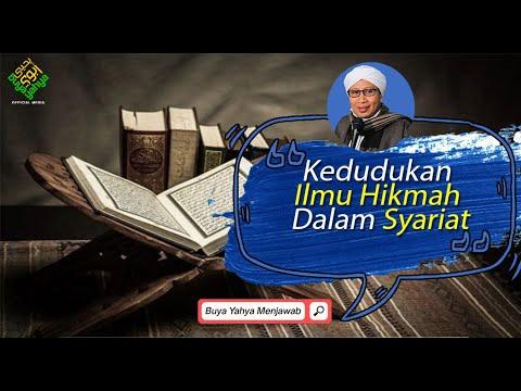 Buya Yahya Menjawab   Kedudukan Ilmu Hikmah Dalam Syariat