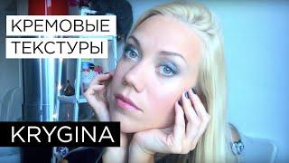 Елена Крыгина выпуск 34