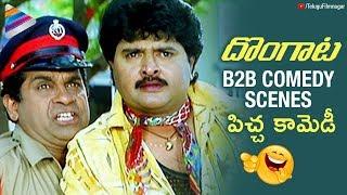 Dongata Movie Back 2 Back COMEDY Scenes | Brahmanandam | Sudhakar | Jagapathi Babu | Soundarya