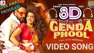 Ghenda phool 8d video song Hindi song Ghenda phool 8D audio 