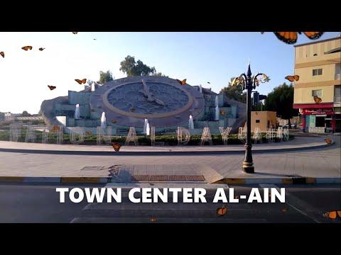 TOWN CENTER AL AIN UAE