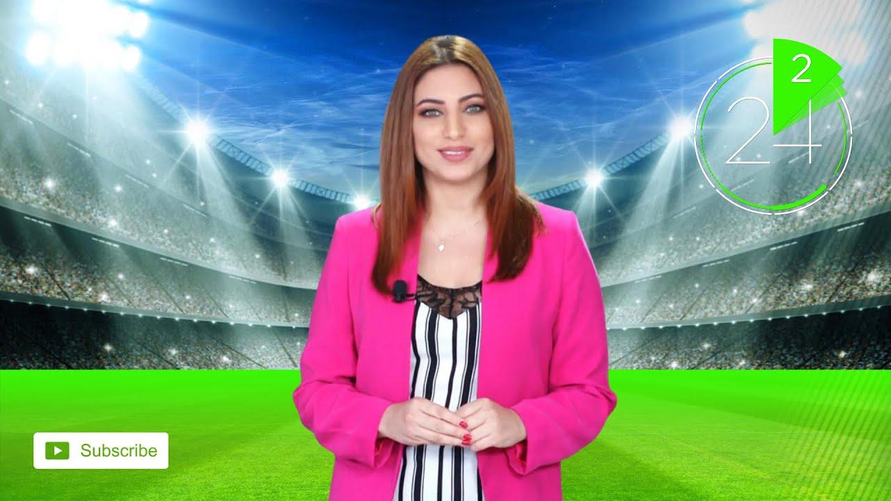 أخبار الرياضة في دقيقتين  - 18:58-2021 / 4 / 4