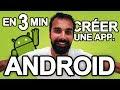 3 min pour créer une application Android avec WINDEV Mobile