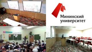 Уляшев К.Д. Анализ уроков через призму системно-деятельностного и задачно-проблемного подходов