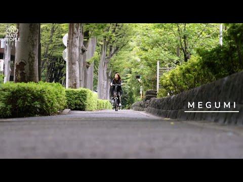 MATE PEOPLE #01 MEGUMI - First half