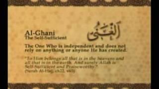 Names of Allah - Al Ghani