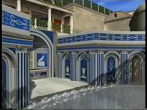 La villa romana di lauro youtube for Villas romanas