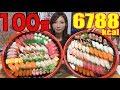 【MUKBANG】 [Gin No Sara] 100 Sushi!!! [Chutoro, Engawa, Salmon Roe..Etc] 6788kcal [CC Available]