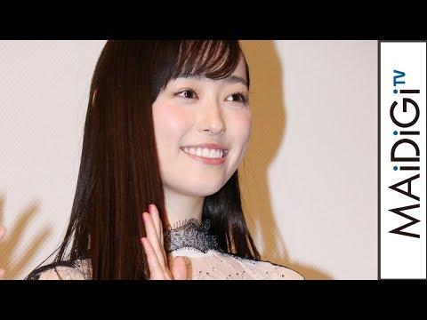 福原遥「女の子はこんなに怖い」主演映画初日で舞台あいさつ 映画「女々演」初日舞台あいさつ2