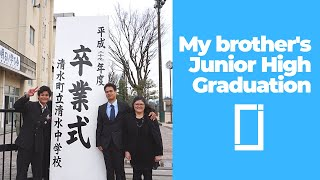 My brother graduated Junior High in Shimizu Chou Nagasawa Japan. This is only a temporary Video. I will add the appropriate video once it's completed.