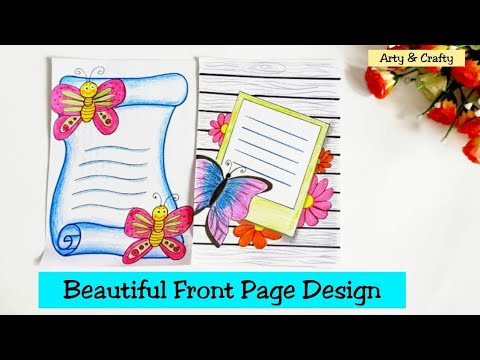 Beautiful Front Page Border Design / Practical Khata ...