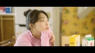 CHUNG HA, Christopher (청하, 크리스토퍼) - Bad Boy [Official Music Video]