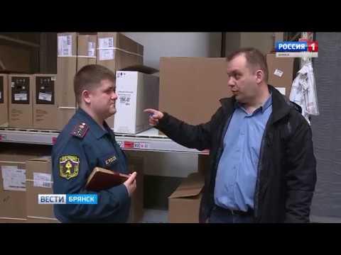 """В Брянске проверили самый крупный торговый объект """"Аэропарк"""""""