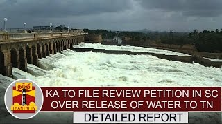 Cauvery Water Issue : TN buses stopped in Hossur for the second day