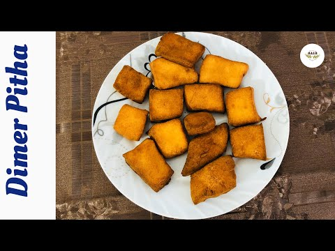 Dimer Pitha Recipe || ডিমের পিঠা রেসিপি || How to make Egg Pitha at Home || Bangladeshi Pitha Recipe