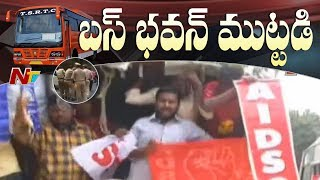 RTC Employees And Student Union Leaders Protest At Bus Bhavan