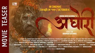 Aghori - Nepali Movie Teaser || Prajwol Giri, Sharada Rajya Laxmi Shah || Latest Nepali Movie 2019