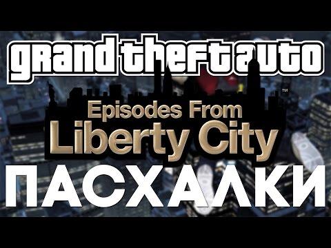 Прохождение GTA IV: The Lost and Damned #1