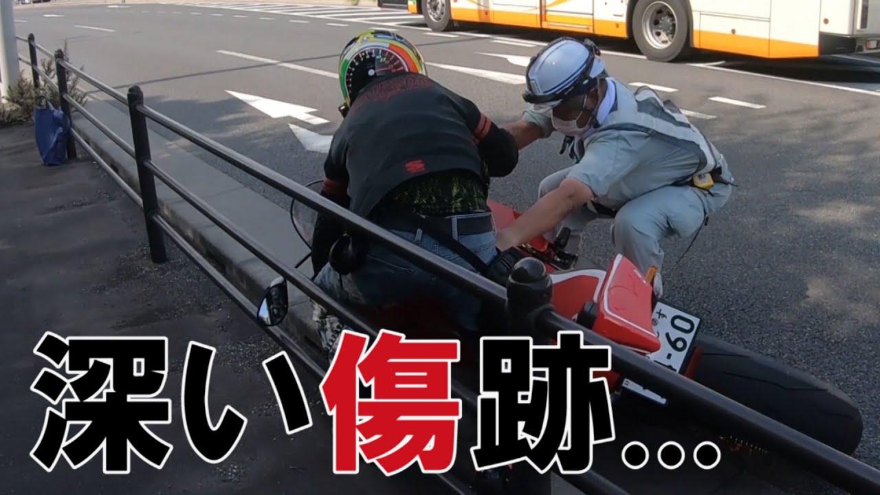 【悲報】パニガーレとライダーの深い傷  湾岸の新人編㉗ RZ250