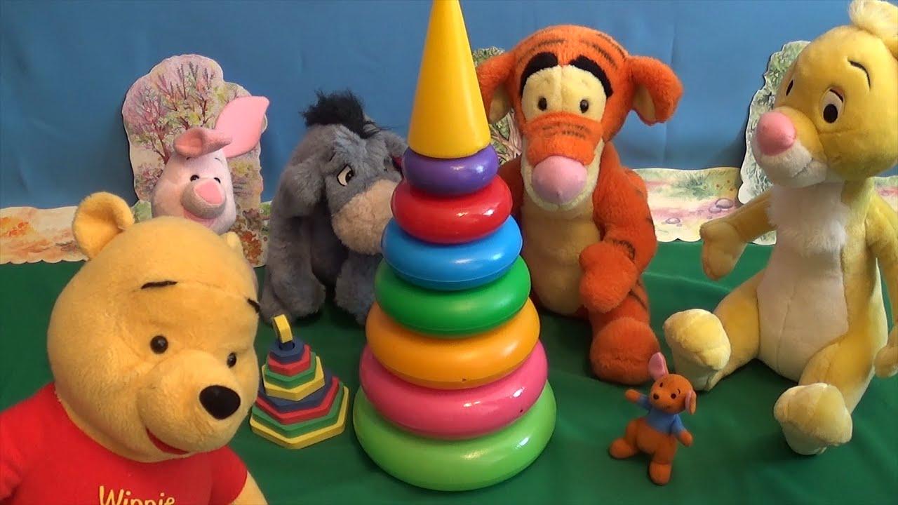 Видео для малышей. Винни Пух собирает цветные пирамидки ...
