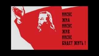 Христианский гимн России Ельцина Христианский гимн России Ельцина