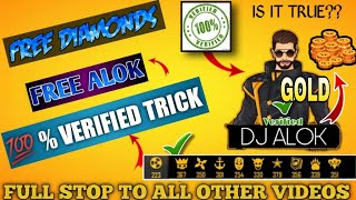 HOW TO GET ALOK FOR FREE -GET FREE DJ ALOK FOR ALL 😮😮||NEW UPDATE||FREE ALOK Character 100% VERIFIED
