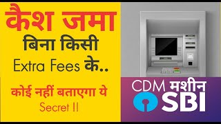 Deposit cash into Cash Deposit Machine (CDM) without pay any extra charge.