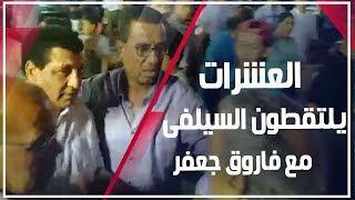 العشرات يلتقطون السيلفى مع فاروق جعفر خارج عزاء شقيق التوأم