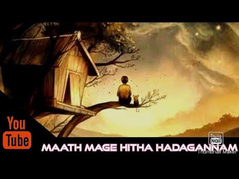 Math Mage Hitha Hadagannam Cover - Pramith Ganearachchi