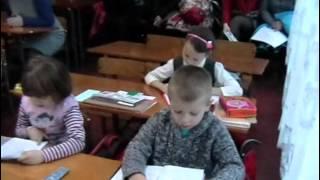Школа №16 Кременчук