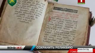 видео Автобусы Киев - Мозырь. Eavtobus.com