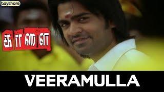 Kaalai - Veeramulla Video Song | STR | Vedhika | Lal