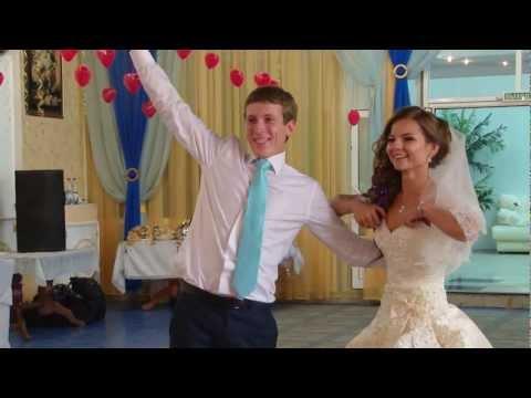 Комбинированный свадебный танец