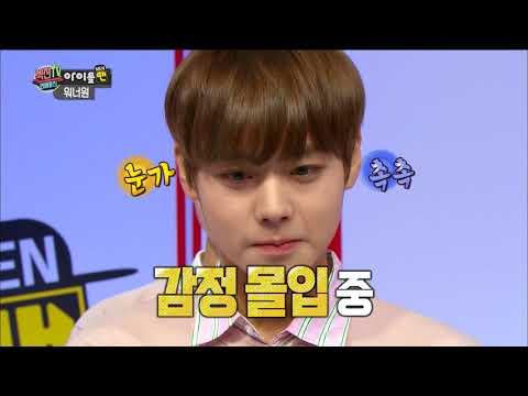 【TVPP】WannaOne- individual rap skills,워너원-자기소개 랩 대결@sectiontv