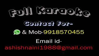 Kripa Sarovar Kamal Monohar Karaoke Bhajan Pt.Bhimsen Joshi