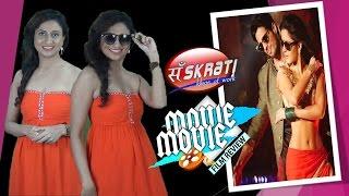 Baar Baar Dekho Movie Review – Movie Movie Show