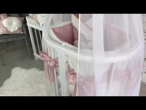 Комплект постельного белья для девочки. Бортики-подушки, конверт на выписку, кокон ( Украина)