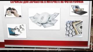 Заработок на вязании / Продажа в интернет-магазине / Первые шаги / Фото, описание и расчет стоимости