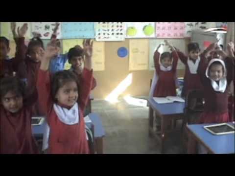 your DIL school visit / Islamabad, Pakistan