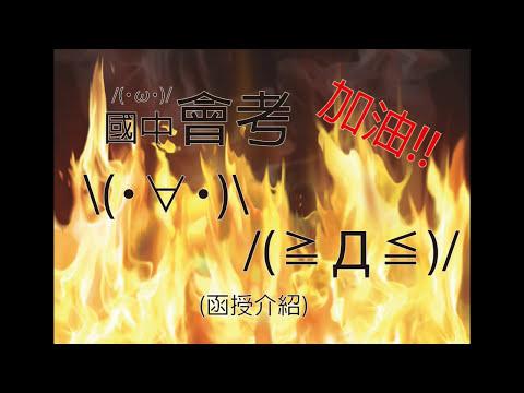 國中英文會考要考好,文法一定要好-www.six.com.tw